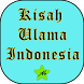 Kisah Ulama Indonesia by Ahbar Studio