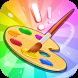 Doodle Club Pro by Chroma Club