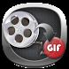 برنامه تبدیل فیلم به گیف by artin poria