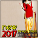 Patiala Shahi Suit design by kecendroid