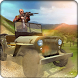 Safari Hunting: Wild Animal 3D by Real Games Studio - 3D World