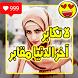 تعديل الصور كتابة بالخط العربي by hafidabano