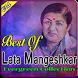 Lata Mangeshkar Hit Songs by QUBZ