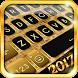 Gold Glitter Keyboard Theme by Keyboard Apps 2016