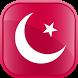 Beautiful Islamic Ringtones by buzjabuzja