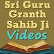 Sri Guru Granth Sahib Ji VIDEO by Karan Thakkar 202