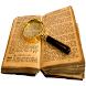 Sanskrit-English Dictionary by Srujan Jha