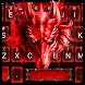 Blood Dragon Keyboard Theme by Input theme