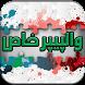 والپیپر خاص by Ali Esfahani