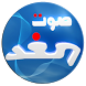 Sawt El Ghad Lebanon by Eurisko Mobility S.A.L. Offshore
