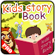 Kids Story Book Pro by 4DSoftTech