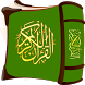 Kuran-ı Kerim Kelime Meal by Bekir Kaya