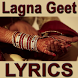 Gujarati Lagna Geet LYRICS by Photo Montage Ideas
