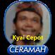 Kyai Cepot Mp3 by Hikmah Islam