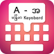 Type In Myanmar Keyboard by ERIK ABNER