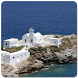 Sifnos by Marinet Ltd