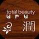 total beauty潤-uru- by Misepuri