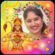 Hanuman Jayanti Photo Frames by Papaya Apps Studio