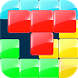 Block Puzzle by Yippee Labs