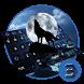 Wolf legend blue keyboard by Bestheme Keyboard Designer