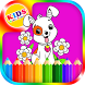 Pets coloring book for kids by kidsmediasys