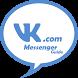VK.com Messenger FREE guide by spartech