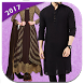 Latest Dress Designs for Male-Female 2017 by PakLogix