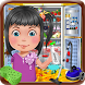 Freezer cleaning girls games by Ozone Development