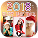 New Year Movie Maker 2018 - Photo Video Slideshow by Yuth Photo Amblem Inc