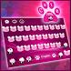 Cute Baby Panda Keyboard by 3D, Launcher, Input, Live Wallpaper, Themes World