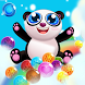 Bubble shooter game free by WatchFace