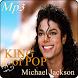 All Songs Michael Jackson by blueclola studio