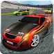 Super Speed Car Rally Racing: Muscle Cars Driving by Game Unified