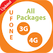 Packages Of Ufone by RondniApps