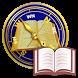 იურიდიული ლექსიკონი by Georgian Software Systems