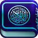 Quran karim without internet by AppsZeZo