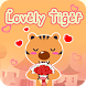 iKeyboard Lovely Tiger Sticker by Colorful Keyboard Theme Designer