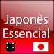 Japonês Essencial + JLPT by Rodrigo Castilho Ishii