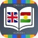 English to Kurdish Dictionary by Beats Tech