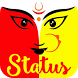 Navratri Status by Leeway Applab