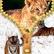 Tiger Zipper Lock Screen by Latest Zipper Lock Screen