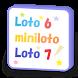 ロト6・ミニロト・ロト7・ビンゴ5、指定数字のあと集計アプリ by lotorich