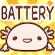 Axolotl Battery by peso.apps.pub.arts