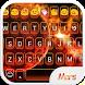 Mars Love Emoji Keyboard Theme by Emoji Family