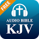 King James Bible Audio