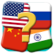 Flags of the World Quiz Game by MELO Apps