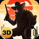 Wild Western Cowboy Gang Duel