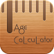 Age CaLculator by iNext Studios