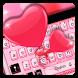 Black & Pink Keyboard Love Theme by Cool Keyboard Theme Studio