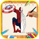 How Draw Spiderman by Drawing Apps For Kids